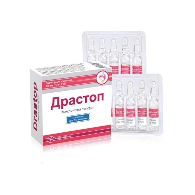 balsam articular vitateca)