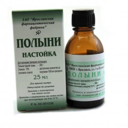 Buy Wormwood tincture 25ml