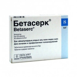 Buy Betaserk tablets 8mg №30