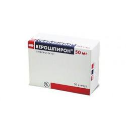 Buy Veroshpiron capsules 50mg №30