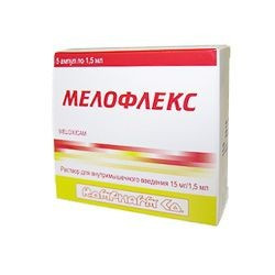 Buy Meloflex ampoules 10mg / ml 1.5 ml №5