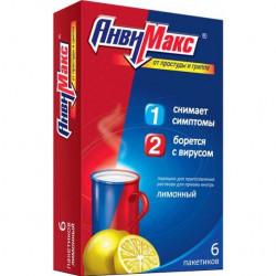 Buy Anvimax powder for internal use lemon №6