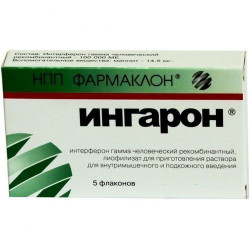 Buy Ingaron lyophilisate for the p-ra for v / m the introduction of 100000me bottle number 5
