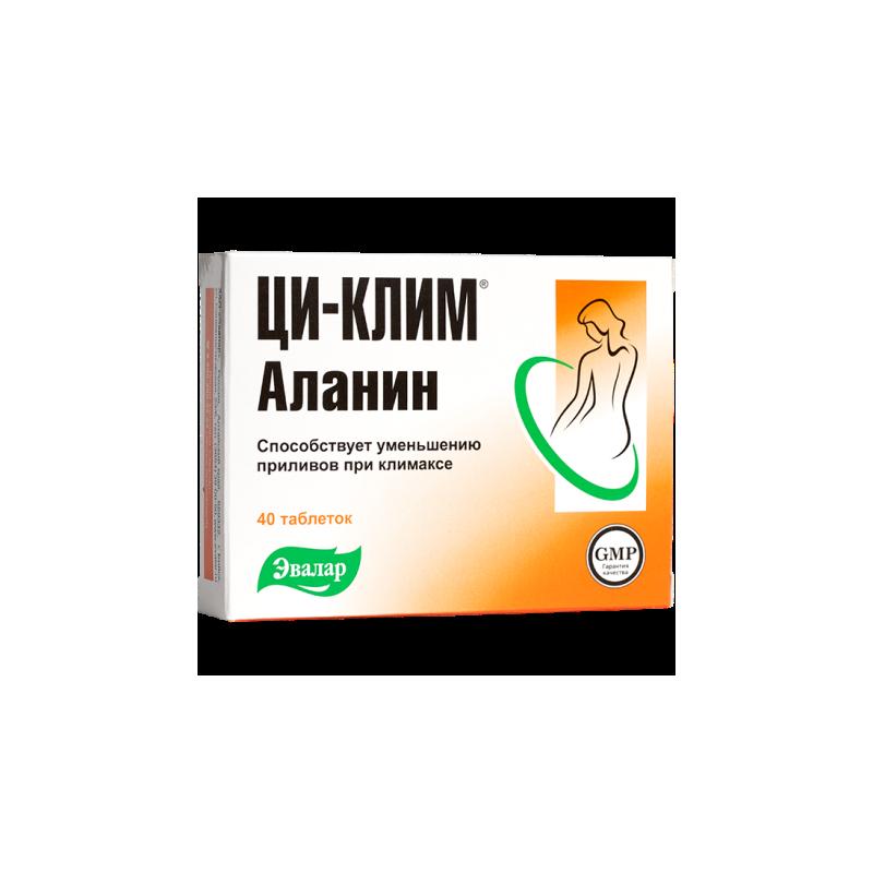 Препараты для похудения во время климакса