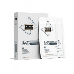 Buy Dizao (dizao) boto face and neck mask hyaluronic wrinkle filling №1