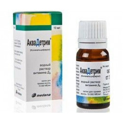 Buy Akvadetrim (vitamin d3) water solution 15000me / ml 10ml