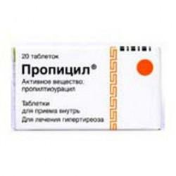 Buy Propitsil tablets 50mg №20