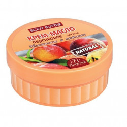 Buy Floresan Peach Body Butter Cream 200ml
