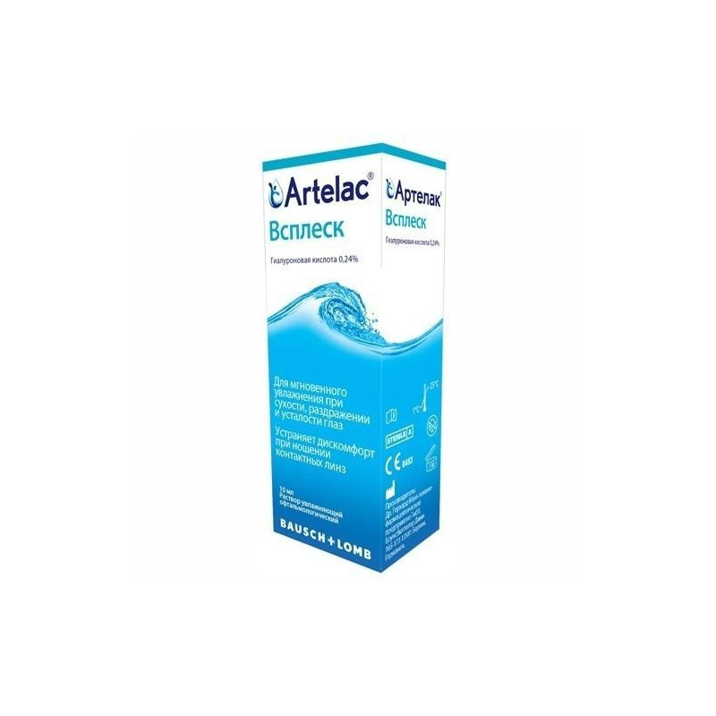 Buy Artelak splash ampoule solution 0.5ml №30