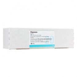 Buy Lidocaine ampoules 2% 2ml №100