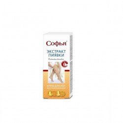 Buy Sophia foot cream with leech extract 200ml