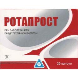 Buy Rotaprost capsules No. 30