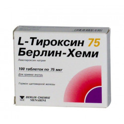 Buy L-thyroxine 75mkg tablets №100
