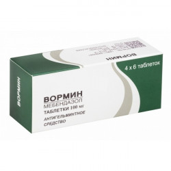 Buy Vormin tablets 100mg №24