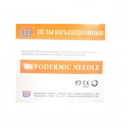 Buy Sterile injection needles g25 №100