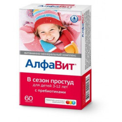 Buy Alphabet in cold season for children chewable tablets №60