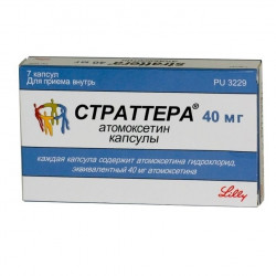 Buy Strattera capsules 40mg №7