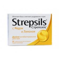 Buy Strepsils intensive lollipops No. 24 honey - lemon