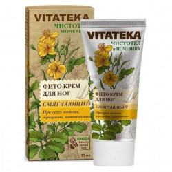 Buy Vitateka (Vitateca) phyto-cream for the feet with dry calluses cracks 75ml