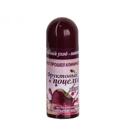 Buy Hygienic cherry lipstick