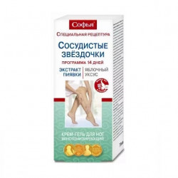 Buy Sophia foot cream gel with leech extract and apple cider vinegar 75ml