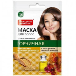 Buy Hair mask folk mustard recipes 30ml