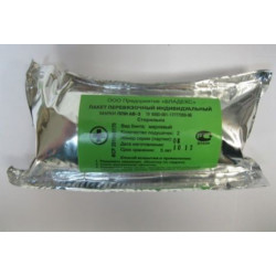 Buy Individual dressing package