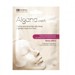 Buy Beauty care (bisy) alginate mask for face rejuvenating botox effect 25ml