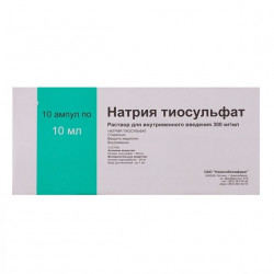 Buy Sodium thiosulfate ampoules 30% 10ml №10