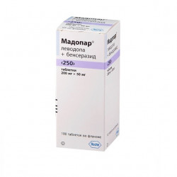 Buy Madopar pills 250mg №100