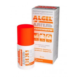 Buy Algel (Algel) antiperspirant maximum 50 ml
