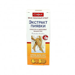 Buy Sophia foot cream with leech extract 75ml