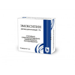 Buy Emoxipin ampoules 1% 1 ml №10