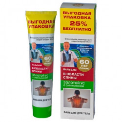 Buy Golden mustache with Sabelnik body balm 125ml