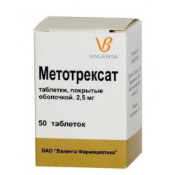 Buy Methotrexate tablets 2.5 mg number 50