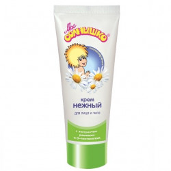 Buy My sun cream for children gentle 75ml