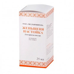 Buy Ginseng tincture 25ml