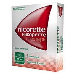 Buy Nicorette therapeutic system patch 25mg / 16h №7