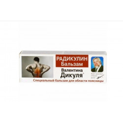 Buy Valentina Dikulya Radiculin Balsam 50ml