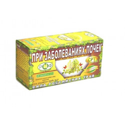 Buy Herbal tea is the power of Russia. herbs number 18 with kidney disease filter pack 1.5g number 20