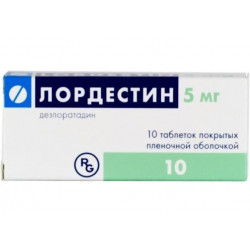 Buy Lordaestin 5mg tablets 5