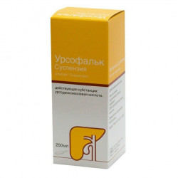 Buy Ursofalk suspension 250mg / 5ml 250ml