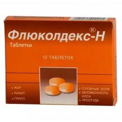 Buy Flucoldex-n tablets number 12