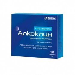 Buy Alcoklin glutargin tablets 1g №10