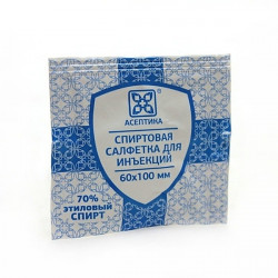 Buy Napkin antiseptic alcohol №1