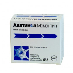 Buy Akatinol memantine coated tablets 10mg №90