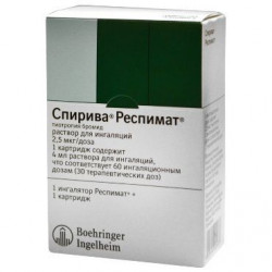 Buy Spiriva respimat cartridges with inhalation solution 2.5 mg / dose 4 ml