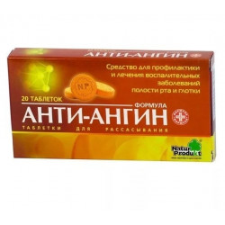 Buy Anti-angina tablets number 20