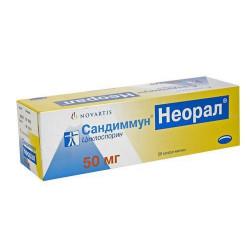 Buy Sandimmun-neoral capsules 50mg №50