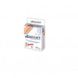 Buy Bactericidal plaster nimplast №20